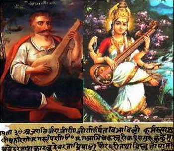 Українська мова і санскрит
