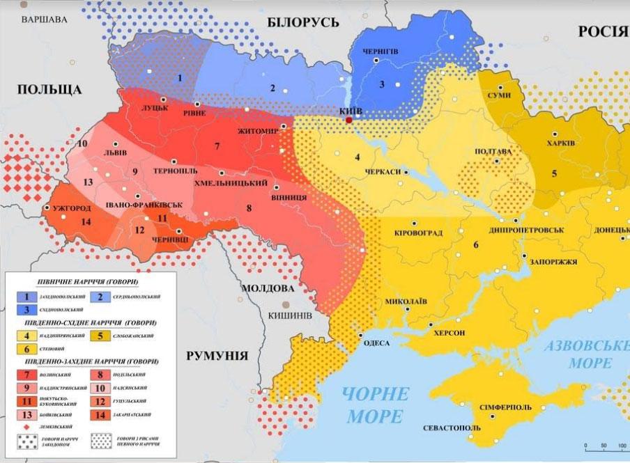 Мапа діалектів української мови