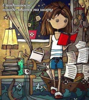 Український молодіжний сленг